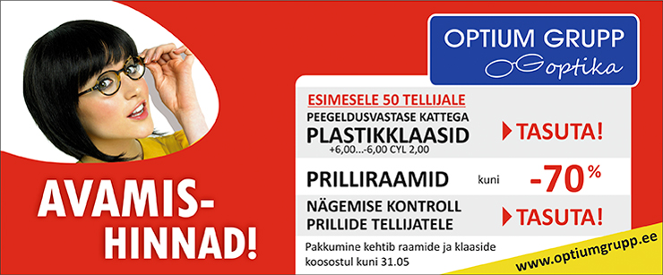 optium-avamisbannerid-740x307-28-04-2017